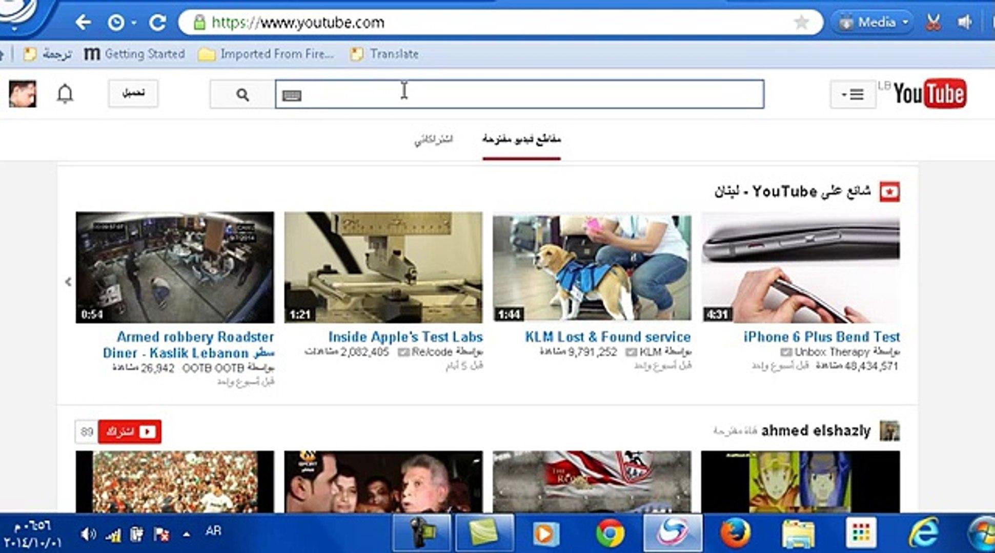 الربح من اليوتيوب حمل الان مئات الفيدوهات مجانا وبطرق شرعيه لكسب المال من جوجل ادسنس