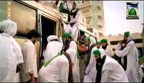 Qaseeda Burda Shareef By Shehzada e Attar Bilal Qadri   Maula Ya Salli Wa sallim