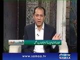 Nawaz Sharif ki Saadgi aur Mehmaan Nawazi By Bilal Qutab -