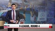 V-League: IBK vs. GS Caltex, Hyundai Capital vs. Woori Card