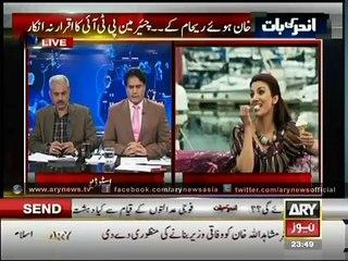 Sabir Shakir Discloses Imran Khan's Relationship Status - youPak.com
