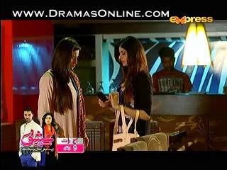 Koi Deepak Ho Episode 21 p2