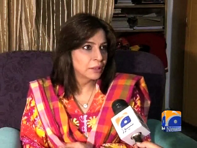 Prediction About Imran Khan Second marriage Of Astrologers -Geo Reports-06  Jan 2015