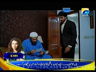 Meri Maa - Episode 215 - January 6, 2015 - Part 2