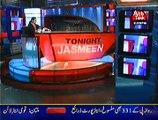 Tonight With Jasmeen - 6th January 2015 Guests: Shahid Lateef(Senior Analyst), M.Ijaz-ul-Haq(Muslim League Zia), Molana Ameer Zaman(JUIF)