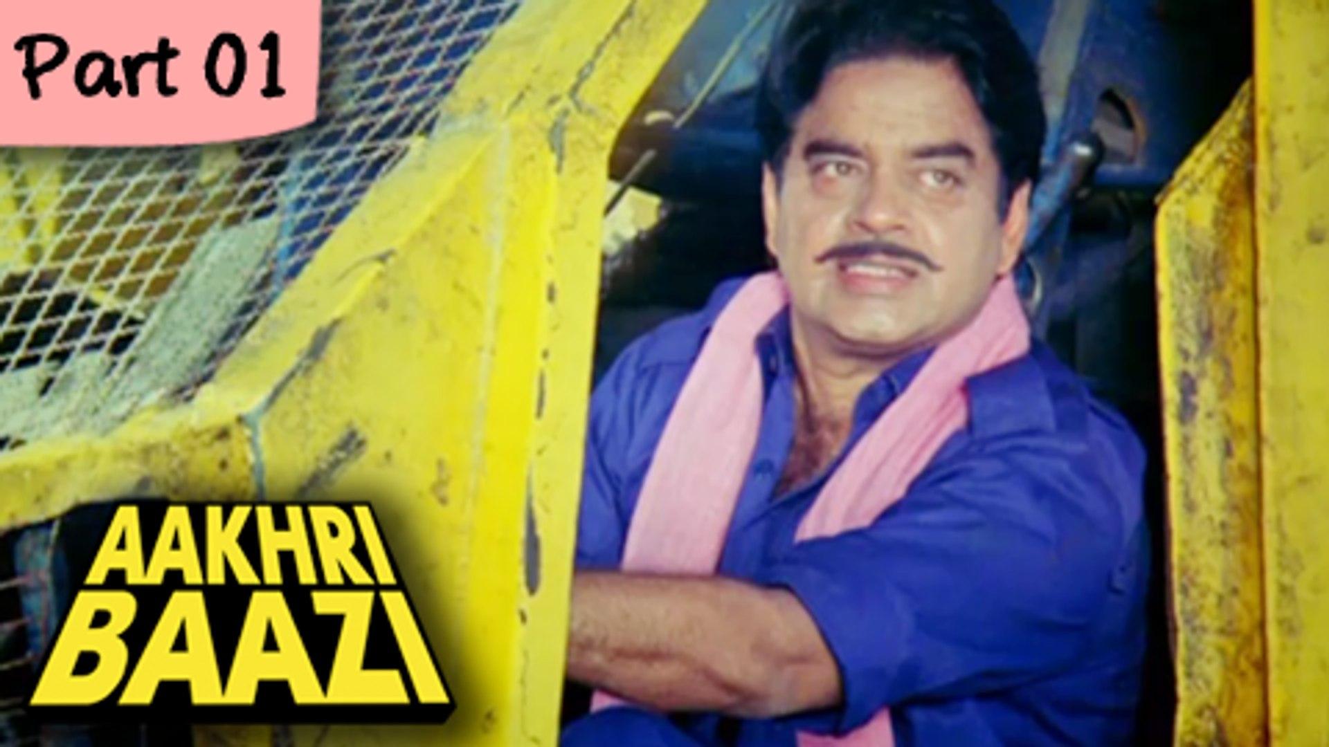 Aakhri Baazi - Part 01/13 - Bollywood Hit Romantic Action Movie - Govinda, Shatrughan Sinha
