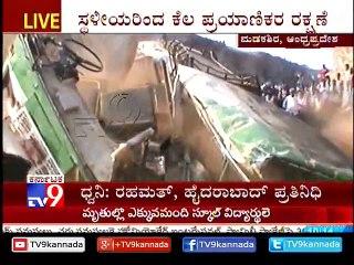 Andhra Pradesh State Road Transport Corporation en vidéo sur
