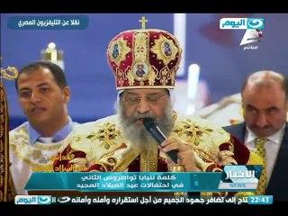 Le président al-Sissi s'invite au Noël copte Par RFI