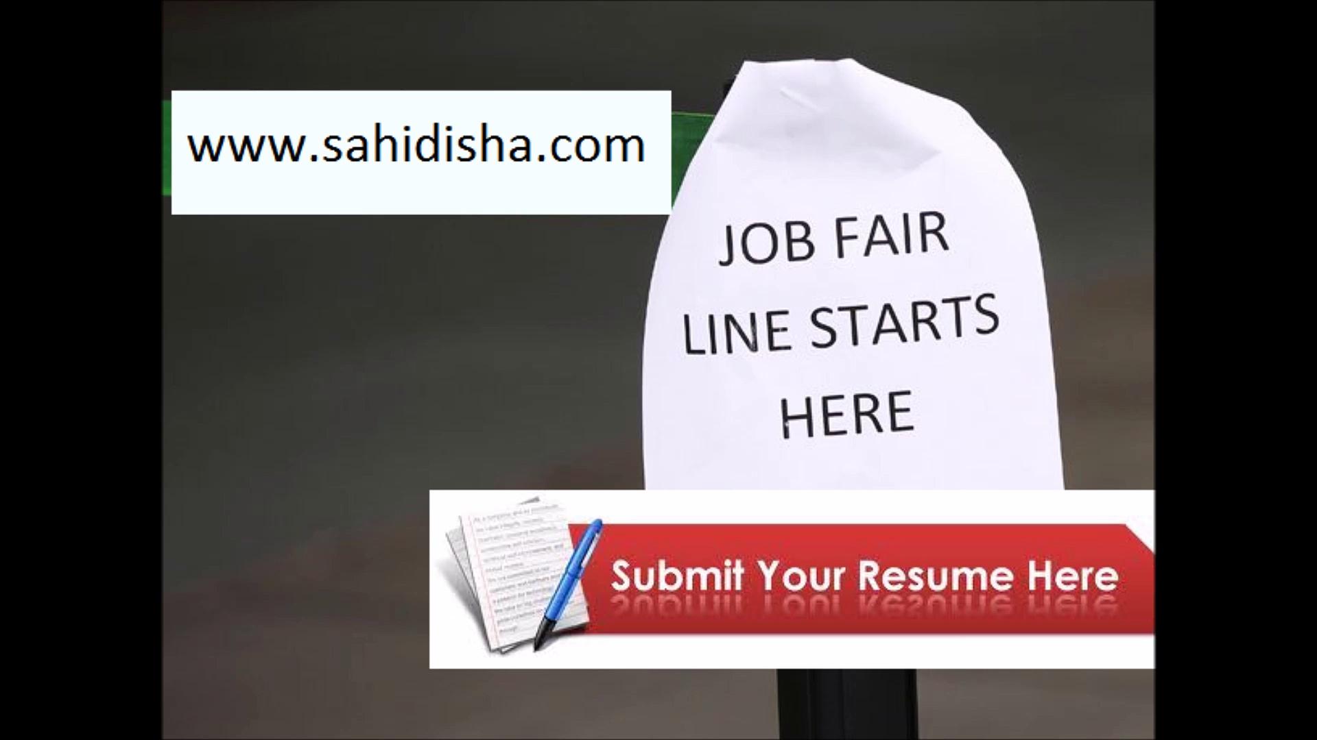 Jobs Sites In India|Jobs Portals In India|Jobs Portals