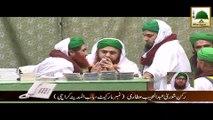 Short Clip - Ameer e Ahlesunnat Ki Timber Market Mutassireen Ko Takbeer e Allah O Akbar Ki Talqeen (Live Reporting)