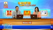 Khmer News, Hang Meas HDTV News This Morning on 05 January 2014 Part 03