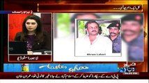 Live With Dr. Shahid Masood ~ 7th January 2015 - Pakistani Talk Shows - Live Pak News
