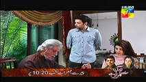 Tum Meray He Rehna Drama Episode 18 Full HUM TV Jan 7_ 2015 - YouTube