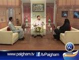 Paigham E Sehat EP107