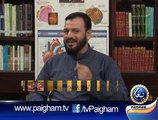 Paigham E Sehat EP108