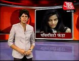 Poonam Pandey strips partially for Team India AAJ TAK Video