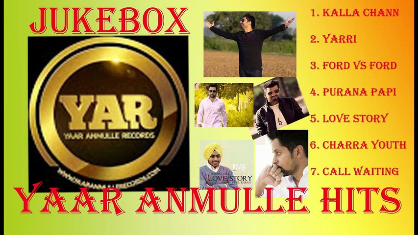 JUKEBOX YAAR ANMMULLE || LATEST PUNJABI LOVE SONGS 2015
