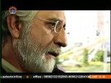 drama enhate aur pakezgi-8-jan-eve |Episode 15 | Irani Dramas in Urdu | Inhatat Aur Pakezgi | انحطاط اور پاکیزگی | SaharTV Urdu