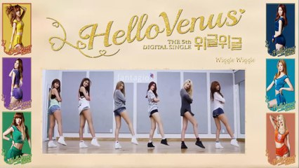 Hello Venus - Wiggle Wiggle (Choreography Practice Video) k-pop [german Sub]