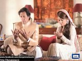 Imran's marriage through media  Aleema Khan