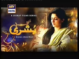 Main Bushra Episode 18 Full on Ary Digital - 8 January 2015