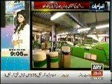How India is Destroying Pakistani Economy, A Short Film!