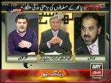 Kharra Sach Ary news Jan 08 2015