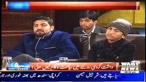 8pm with Fareeha ~ 8th January 2015 - Pakistani Talk Shows - Live Pak News