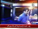 Islamabad Tonight On Aaj News ~ 8th January 2015 - Pakistani Talk Shows - Live Pak News