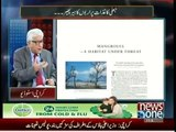 Mazrat Kay Sath - 10th January 2015