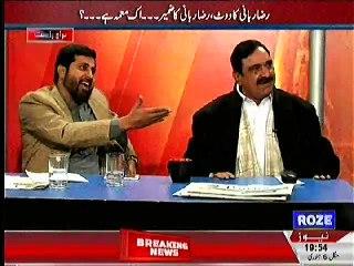 Fayaz Chohan Cracking Jokes On Pml-n Leadership