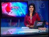 NewsONE Headlines 10AM, 9-January-2015