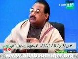 Dawn: Barrister Muhammad Ali Saif condemn killing of MQM worker Unit 119 Nadeem Ahmad