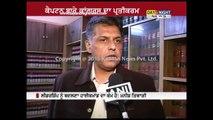 Congress, SAD and BJP reaction over Captain Amarinder Singh's statement