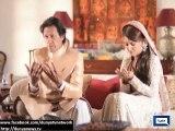 Got to know about Imran's marriage through media_ Aleema Khan