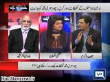 Khabar Yeh Hai - 9th jan 2015 - US Secretary Of State John Kerry To Visit Pakistan