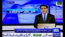 Taliban Reject Afghan Cabinet Positions offered by Afghan President Ashraf Ghani