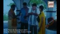 Mo Akhi Tara Tu Mo Jhulana Chanda Lo   Odia Movie: Pheria Mo Suna Bhauni (2007)
