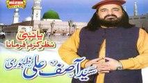 Syed Asif Ali Zahori - Maa Di Shan - Latest Rabil Ul Awal Album 1436