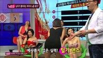 Sexy Funny Korean Game Show: No More Show - 노모쇼 (NMS) #3