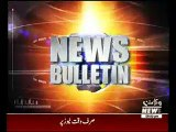 Waqtnews Headlines 09:00 PM 11 January 2015