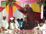 Saeyan da male dawara ea(naat khawan)Mohqammad saeed ahmad rehmani shahkot