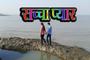 "Saccha Pyar-Social Short Film-[SHORT FILM]""HINDI SHORT MOVIES""|New Hindi Short Film 2015-Hindi Short Full Movie-Social Massage Short Movie-Social Massage Short Film"