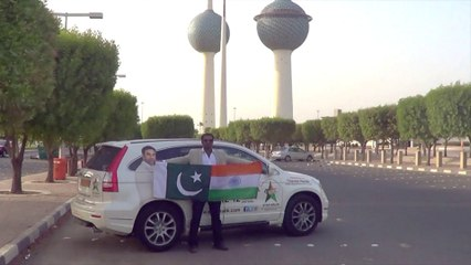 STAR MALIK in Kuwait | Official Video Trailer | Releasing Soon
