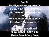 Bheeg Loon Full Song Lyrics Female Version Khamoshiyan