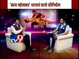 Choreographer Sandip Soparkar & 'International Choreographers Day' with TV9 /part1