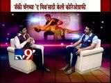 Choreographer Sandip Soparkar & 'International Choreographers Day' with TV9 /part2
