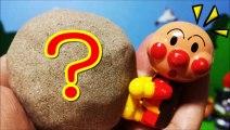 アンパンマン❤アニメ&おもちゃ びっくらたまご(キネスティックサンド バージョン)Anpanman Toys surprise eggs