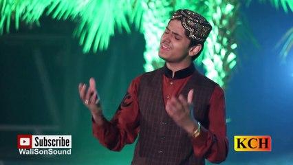 04 Kamli Wala Karam by Umair zubair Qadri 1080p (New)