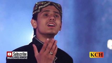 05 Mawan Karam Diyan Chawan by Umair zubair Qadri 1080p (New)